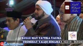 Ya Lal Wathon (Lirik) Habib Syech feat. Ahbaabul Musthofa Kudus - Kota Kediri Bersholawat 2017