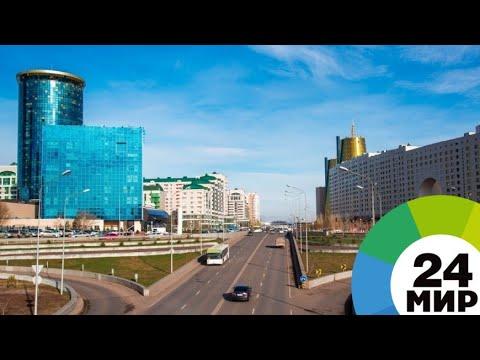 Kazakh Capitol Renamed to Honor Former President