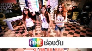 The Naked Show 25 July 2013 - Thai Talk Show