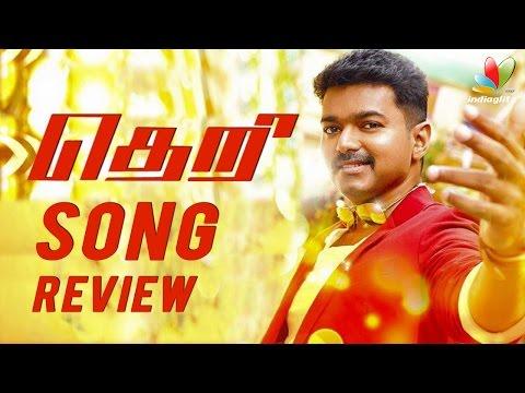 Theri Song Review  | Theri Movie | Vijay, Samantha, Amy Jackson, Atlee | Song