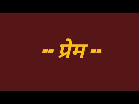 Positive quotes - Hindi suvichar/