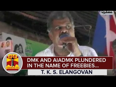 DMK-and-AIADMK-plundered-in-the-Name-of-Freebies--G-K-Vasan--Thanthi-TV