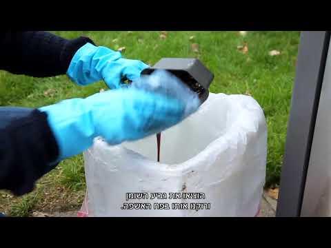 כיצד לנקות את מערכת הגריל - ניקיון שוטף