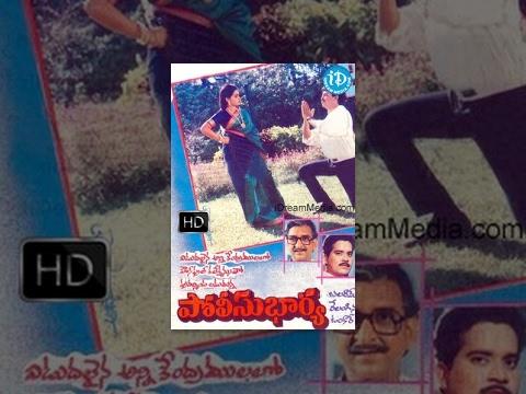 Police Bharya (1990) || Telugu Full Movie || Seetha - Naresh - Gollapudi - Ahuthi Prasad