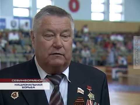 Третьи ежегодные Всероссийские соревнования по самбо, посвящённые Дню России и воссоединению Севастополя и Крыма с Россией июнь 2016