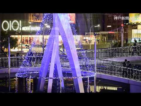 神戸彩る10万個の輝き