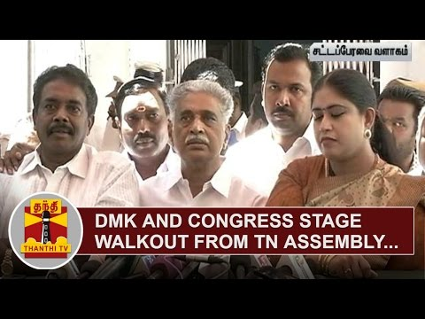 DMK-and-Congress-stage-walkout-from-TN-Assembly-over-DMK-MLAs-suspension-Thanthi-TV