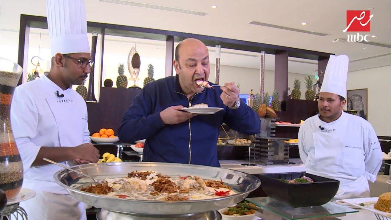 (الحكاية).. انتظروا فقرة خاصة جدا يوم الاثنين مع عمرو أديب من داخل المطبخ السعودي