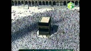 خطبة الجمعة من المسجد الحرام 22-12-1432