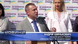 Державний Прапор – честь та гордість кожного українця