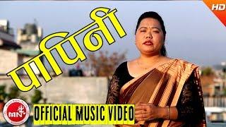 Papini - Sharmila Gurung & Krishna Subedi | Ft.Krishna/Pabitra/Prakash