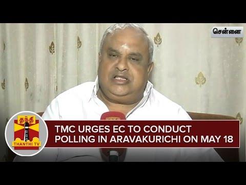 TMC-Senior-Leader-B-S-Gnanadesikan-urges-EC-to-Conduct-Polling-in-Aravakurichi-on-May-18