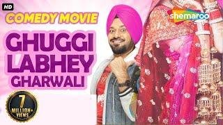 Video Ghuggi Labhey Gharwali (Comedy Movie) - Gurpreet Ghuggi | Latest Punjabi Movie 2017 MP3, 3GP, MP4, WEBM, AVI, FLV Juli 2018