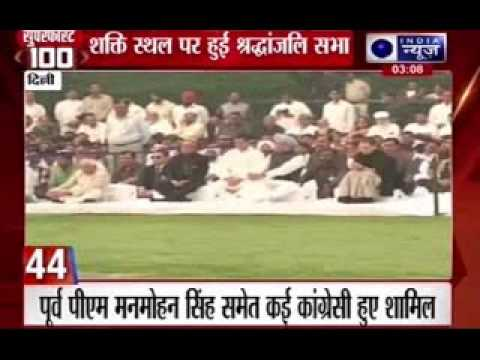 India News: Superfast 100 News in 22 minutes on 31st October 2014  3:00 PM 31 October 2014 04 PM