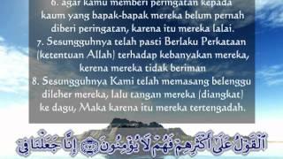 Surat Yasin ayat 1 - 12 dan terjemah Indonesia