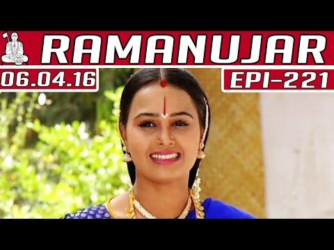 Ramanujar-Epi-221-Tamil-TV-Serial-06-04-2016-Kalaignar-TV