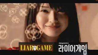 Nonton Liar Game (Korean) vs (Japan) Live action HD Film Subtitle Indonesia Streaming Movie Download
