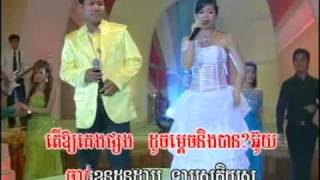 Khmer karaoke collection song_62 (Best quality) by Kim-Chhuon
