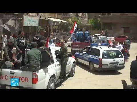 العرب اليوم - شاهد: الحياة في بلدة ببيلا جنوب دمشق تعود إلى طبيعتها