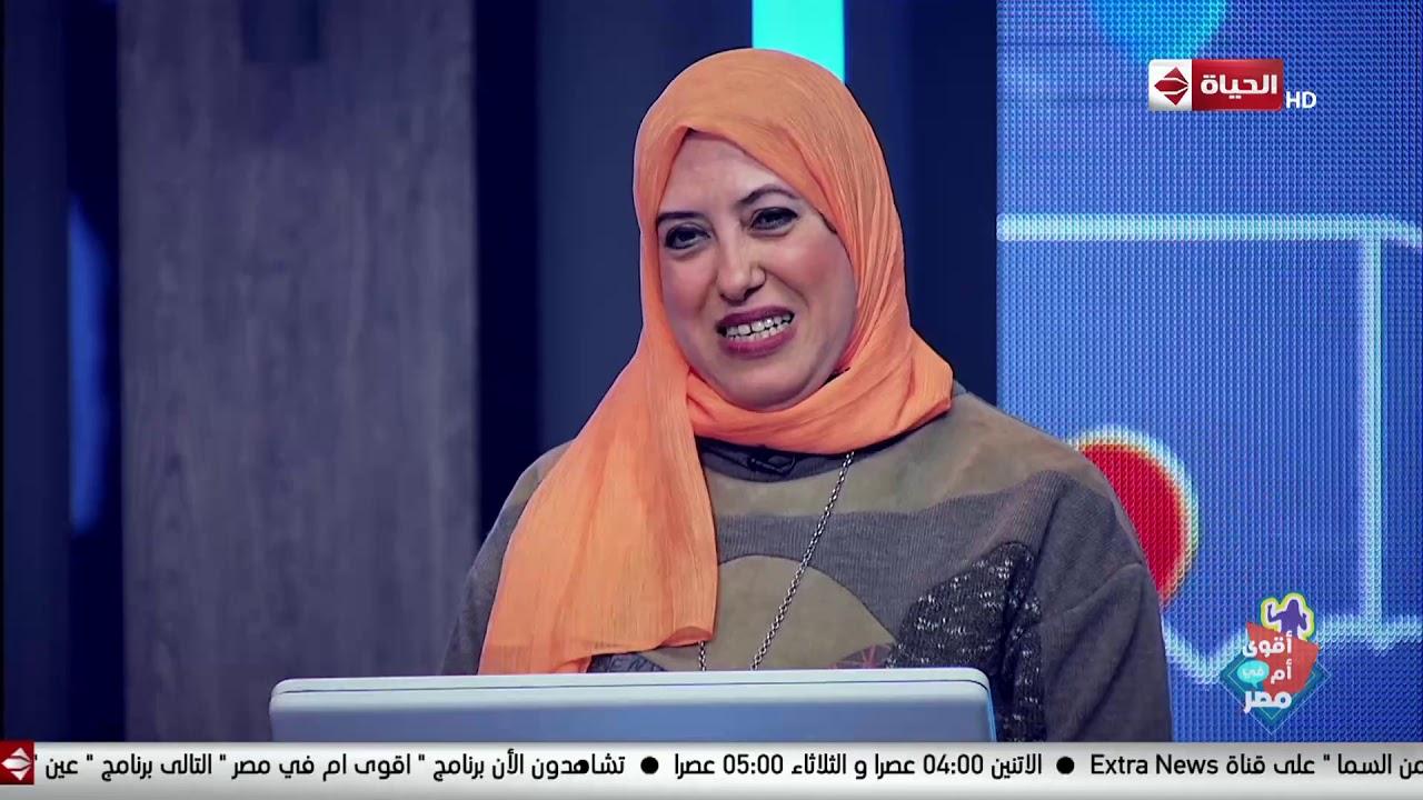 أقوى أم فى مصر | 11 أكتوبر2019 - الحلقة كاملة