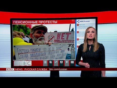 Российские каналы проигнорировали пенсионные протесты