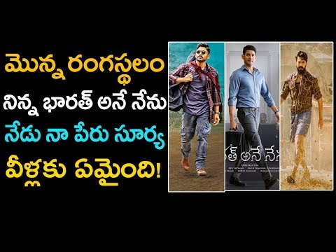 Telugu Movies To Become More Lengthy | Tollywood Sets New Trend In Movies Duration | Tollywood Nagar