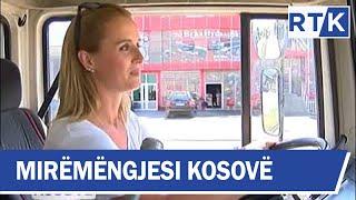 Mirëmëngjesi Kosovë - Kronikë 11.07.2018