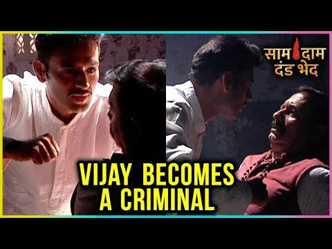Vijay KIDNAPS Raghav | Turns Into A CRIMINAL | Saa