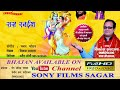 Bhagto ke pyare o raas rachaiya new krishan bhajan