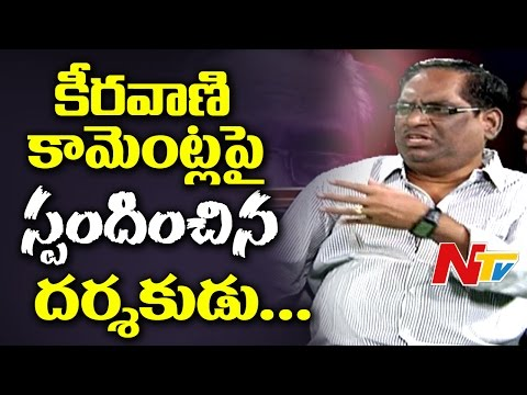 Relangi Narasimha Rao Opens Up About MM Keeravani Comments on Directors