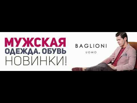 Изуми Baglioni