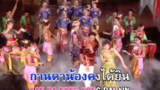Salavan Laos  City new picture : SARAVAN LAMVONG