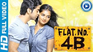Malayalam Full Movie 2014 - Flat No.4B [Full HD Movie]