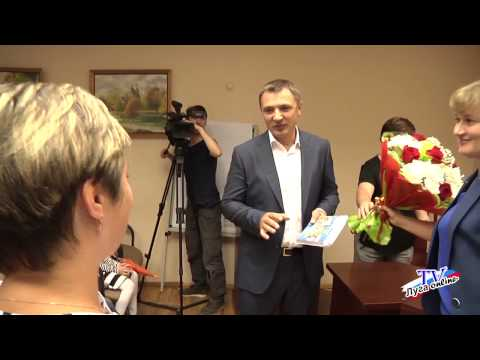 МИР НЕ БЕЗ ДОБРЫХ ЛЮДЕЙ 31 07 2015 года (видео)
