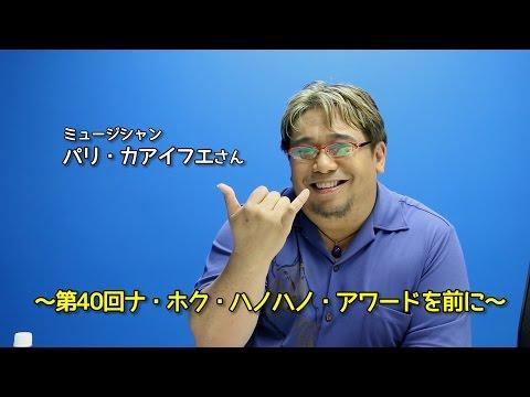 ウェブ動画
