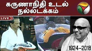 Video роХро░рпБрогро╛роиро┐родро┐ роЙроЯро▓рпН роиро▓рпНро▓роЯроХрпНроХроорпН | Karunanidhi burial LIVE UPDATES: Kalaignar laid to rest at Marina MP3, 3GP, MP4, WEBM, AVI, FLV Oktober 2018