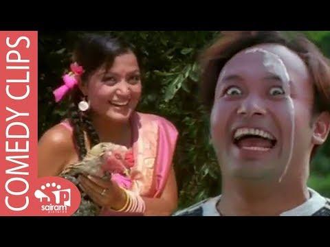 (Comedy Movie Clip | दुध खाए पनि फाइदा नखाए पनि फाइदा | मौका यहि हो बैमान Paledai Ft. Rekha Thapa - Duration: 7 minutes, 4 seconds.)