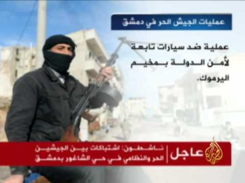 اشتباكات عنيفة  في أحياء بدمشق