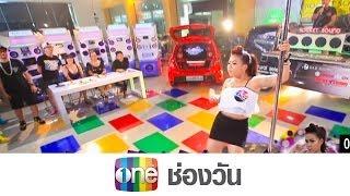 The Naked Show 9 September 2013 - Thai Talk Show