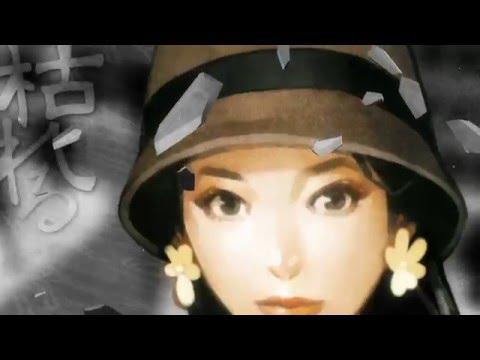 原点怪奇(シミュレーションRPG『デモンズゲート~帝都審神大戦~ 東京黙示録編』オープニング曲)