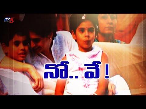 Rahul Gandhi Adopting Priyanka Gandhis Son or Not? : TV5 News