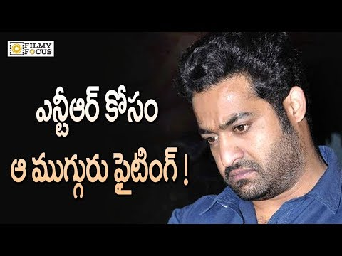 Three Directors Fighting For Movie With Jr NTR || Jr NTR