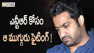 Three Directors Fighting For Movie With Jr NTR