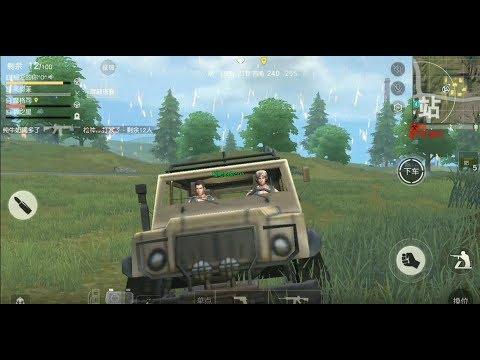 《荒野行動 Knives Out》手機遊戲玩法與攻略教學!