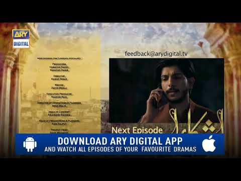 Video Lashkara Episode 17 ( Teaser ) - Top Pakistani Drama download in MP3, 3GP, MP4, WEBM, AVI, FLV January 2017