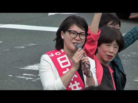 「働く人の賃金アップで経済成長を」あさか由香参院神奈川選挙区予定候補が富士通前で訴え