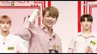 Video [아이돌맨 미방분] 워너원 @아이돌맨_20170827 WANNAONE IDOL MEN MP3, 3GP, MP4, WEBM, AVI, FLV Mei 2019