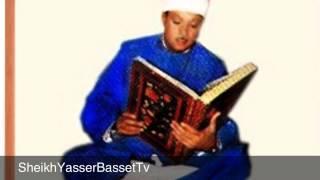 RARE| Sheikh Abdul Basit Amazing Clip