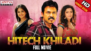 Hitech Khiladi Full Movie