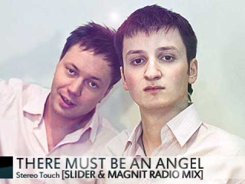 There Must Be an Angel (radio edit)
